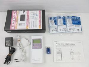 家庭用EMS機器の買取実績