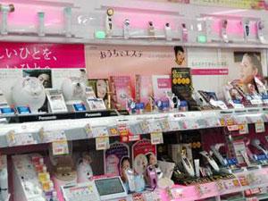 美容家電売り場に多数のEMSが並んでおり福岡市には普及している為