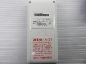 EMS リモコン